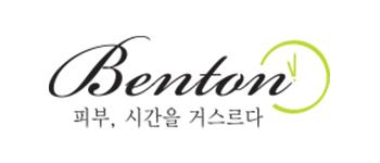 Benton by KoCos.bg - Марки корейска козметика