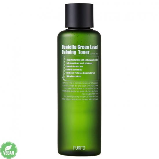 Purito Centella Green Level Calming Toner - Kocos.bg