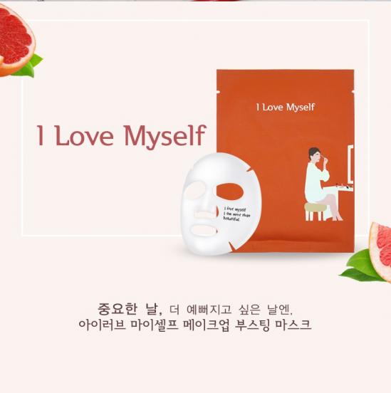 PACKAGE I LOVE MYSELF MAKE UP BOOSTING MASK