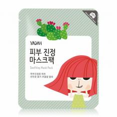 YADAH Soothing Mask Pack - 25g