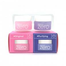 Clean it Zero Cleansing Balm Original Miniature Set (2 types)